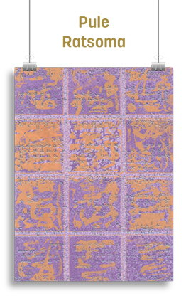 Abstract artwork featuring a grid of 12 purple blocks and light-orange patterns